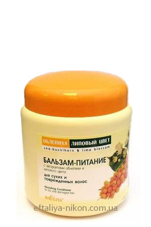 Бальзам-питание Облепиха-Липа Bielita для сухих и поврежденных волос