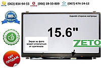 Экран (матрица) для HP Compaq PAVILION 15-B116SP SLEEKBOOK