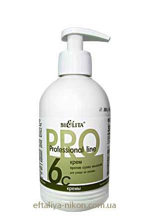 6D крем для ног смягчающий с антисептическим действием Bielita Professional line