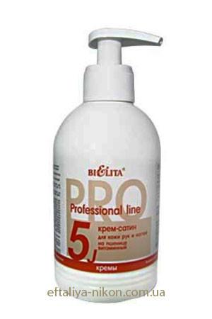 Крем для рук Милена питательный Bielita Professional line 5F