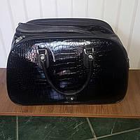 Дорожняя сумка