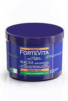 Маска для красивых и здоровых волос Master LUX Forte Vita Normal