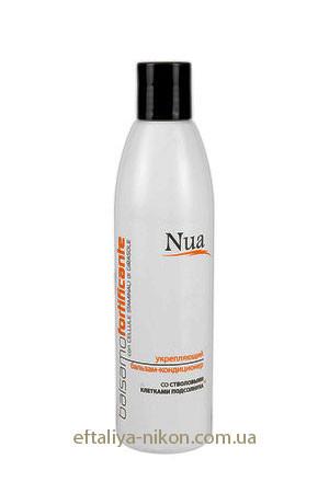 Укрепляющий бальзам-кондиционер NUA со стволовыми клетками подсолнечника