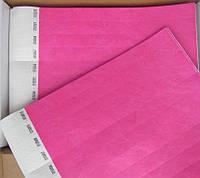 Контрольные браслеты на руку TYVEK розовый НЕОН