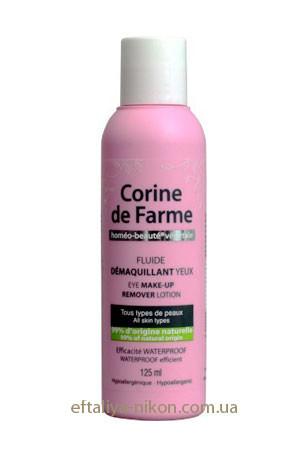 Лосьон для снятия макияжа с глаз Corine de Farme