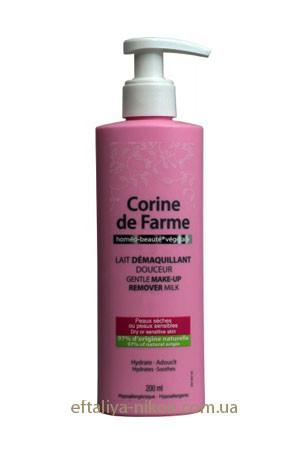 Молочко мягкое для снятия макияжа Corine de Farme