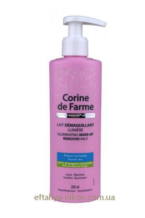 Молочко для снятия макияжа придающее сияние Corine de Farme