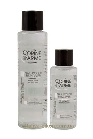 Жидкость для снятия лака Corine de Farme. - 100 mL