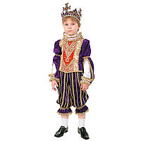 Карнавальный костюм Король австрийский