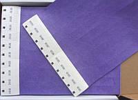 Контрольные браслеты на руку TYVEK фиолет