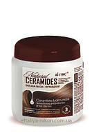 Бальзам-Маска для волос Натуральные Керамиды Вітэкс Укрепление и защита