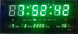 Часы большие светодиодные  3615-5green   .dr