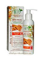 Крем-масло для рук и ногтей ежедневный уход, для чувствительной кожи BIO pharma Laboratory