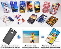 Печать на чехле для Huawei P9 Dual Sim (Cиликон/TPU)