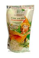 Соль для ванн Детская – успокаивающая BIO pharma Laboratory