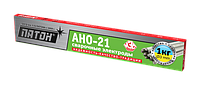 """Электроды """"ПАТОН"""" (АНО-21)  Ø 3,0 мм, 1 кг"""