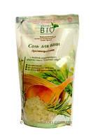 Соль для ванн Противопростудная BIO pharma Laboratory