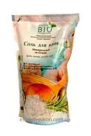 Соль для ванн Минеральный источник BIO pharma Laboratory