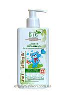 Детское BIO-мыло для чувствительной кожи BIO pharma Laboratory