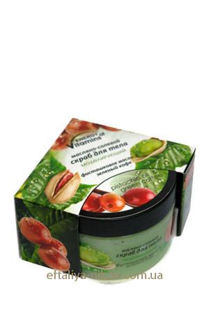 Маслянно-Солевой скраб для тела Моделирующий с фисташковым масло и зеленым кофе Energy of Vitamins
