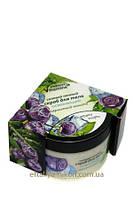 Солевой пенный Скраб для тела Освежающий - Черничный мохито Energy of Vitamins