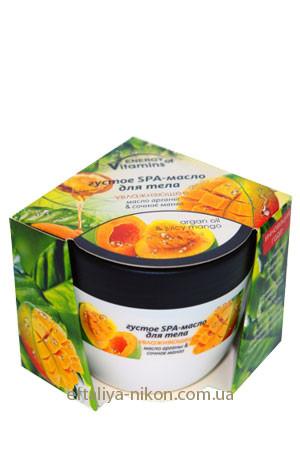 Густое SPA-масло для тела Увлажняющее с маслом арганы и сочного манго Energy of Vitamins
