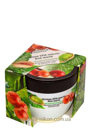 Густое SPA-масло для тела моделирующее с фисташковым маслом и зеленым кофе Energy of Vitamins