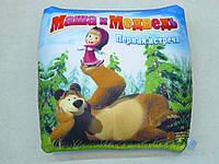 """""""Маша и Медведь"""" игрушка - подушка, игрушка-антистресс"""