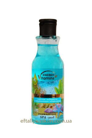 Гель для душа Морские водоросли Energy of Vitamins
