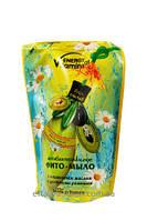 Фито-Мыло Антибактериальное Energy of Vitamins