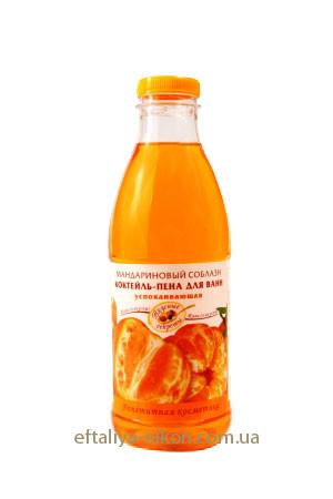 Коктейль-Пена для ванной успокаивающая - Мандарин Energy of Vitamins