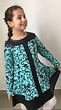 Нарядное платье Завитки с отделкой кожа 116-140р., фото 4