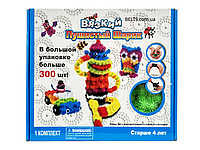 Игрушка для детей Вязкий пушистый шарик (конструктор-липучка Bunchems 300)