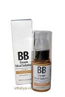Комплексный тональный крем ВВ RELOUIS Crem Ideal Solution для всех типов кожи. - 30 мл