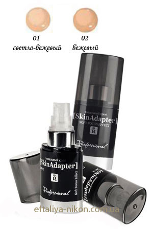 Тональный крем RELOUIS Professional Skin Adapter. - 36 мл.