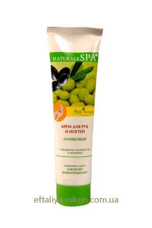 Крем для рук и ногтей оливковый оливковый заживление и восстановление Мой каприз Naturals SPA