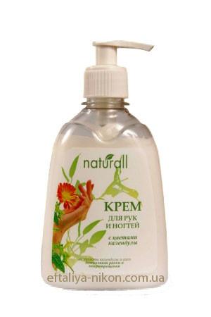 Крем для рук и ногтей с цветами календулы, оливковым маслом Мой каприз (NATURALL)