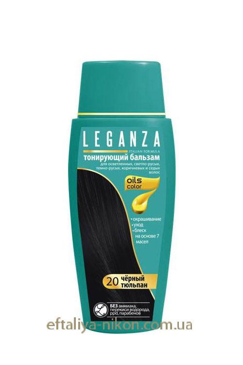 Тонирующий бальзам для волос LEGANZA Rosa Impex