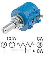 Потенциометр 10-ти оборотный 3590S-2-102 1 kOm Bourns