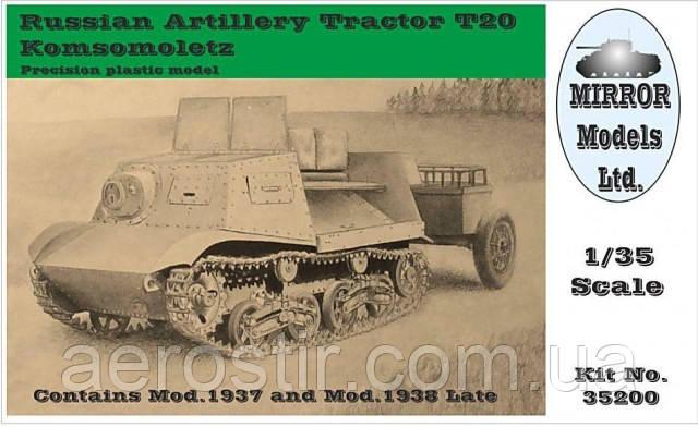 T-20 Komsomoletz 1/35 MIRROR 35200