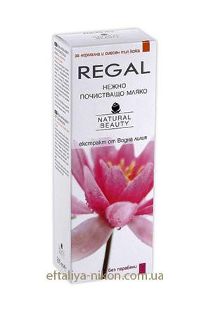 Нежное очищающее молочко REGAL Natural Beauty для нормального и комбинированного типа кожи Rosa Impex