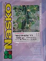 Семена огурца МИСТРАЛЬ F1. Упаковка 250 семян. Производитель Nasko.