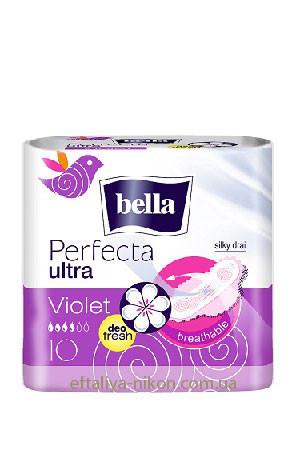 Прокладки Bella перфекта Ultra Violet 10 шт.