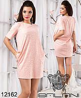 Стильное короткое платье-бочонок, с карманами в боковых швах.