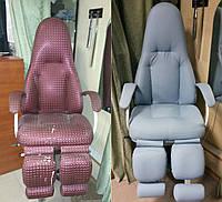 Перетяжка педикюрно-косметологического кресла