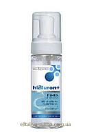 Пенка для умывания Hialuron+ увлажнение + очищение BEL KOSMEX