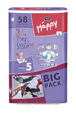 Памперс Happy bella №5 (16+ кг) юніор 58 шт.