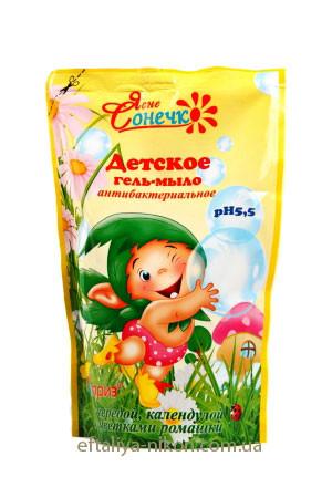 Гель-мыло Антибактериальное Ясне Сонечко