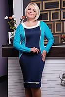 """Размеры 50, 52, 54, 56, 58.Платье женское большого размера """"Снежана"""" синее бирюзовое батал трикотажное деловое"""