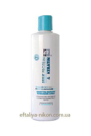 Шампунь-бальзам для волос молочные протеины + кератин ЭКСКЛЮЗИВ КОСМЕТИК